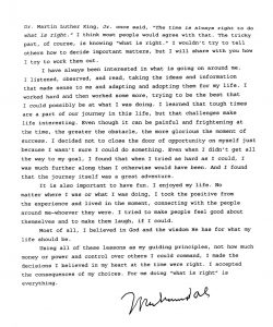 Lettera Muhammad Alì